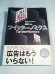 TwitterNomics.jpg
